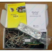 НЕДОУКОМПЛЕКТОВАННЫЙ TV-tuner Leadtek WinFast TV2000XP Expert PCI (внутренний) - Киров