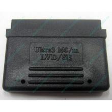 Терминатор SCSI Ultra3 160 LVD/SE 68F (Киров)