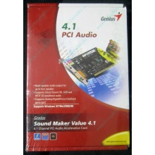 Звуковая карта Genius Sound Maker Value 4.1 в Кирове, звуковая плата Genius Sound Maker Value 4.1 (Киров)