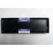 Модуль оперативной памяти 2048Mb DDR2 Kingston KVR667D2N5/2G pc-5300 (Киров)