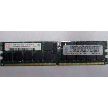 IBM 39M5811 39M5812 2Gb (2048Mb) DDR2 ECC Reg memory (Киров)