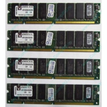 Память 256Mb DIMM Kingston KVR133X64C3Q/256 SDRAM 168-pin 133MHz 3.3 V (Киров)