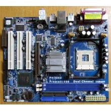 Материнская плата ASRock P4i65G socket 478 (без задней планки-заглушки)  (Киров)