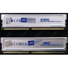 Память 2 шт по 512Mb DDR Corsair XMS3200 CMX512-3200C2PT XMS3202 V5.2 400MHz CL 2.0 0615197-0 Platinum Series (Киров)