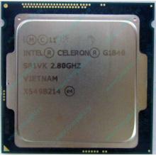 Процессор Intel Celeron G1840 (2x2.8GHz /L3 2048kb) SR1VK s.1150 (Киров)