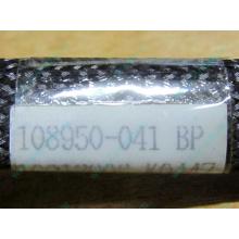 IDE-кабель HP 108950-041 для HP ML370 G3 G4 (Киров)