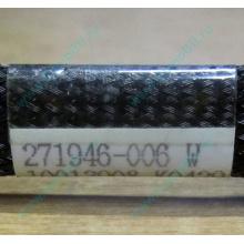 FDD-кабель HP 271946-006 для HP ML370 G3 G4 (Киров)