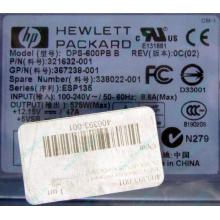 Блок питания 575W HP DPS-600PB B ESP135 406393-001 321632-001 367238-001 338022-001 (Киров)