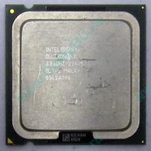 Процессор Intel Celeron D 345J (3.06GHz /256kb /533MHz) SL7TQ s.775 (Киров)