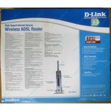 WiFi ADSL2+ роутер D-link DSL-G604T в Кирове, Wi-Fi ADSL2+ маршрутизатор Dlink DSL-G604T (Киров)